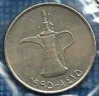 Buy United Arab Emirates 1 Dirham Coin