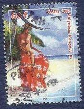 Buy FRANCE FRENCH POLYNESIA 2006 60f - TOURISM 1