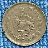 Buy IRAN 1975 1 Rial * AUTHENTIC Old World Coin ~ HARD to Find Year *#-329