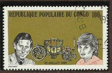 Buy 1981 Republique Populaire Du Congo 100f stamp Princess Diana Royal Wedding #604