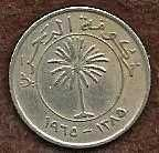 Buy Old coin Middle East Bahrain Coin 1 Fil