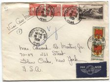 Buy 1951 Group of French Stamps on Piece Mailed to Glen Oaks, NY from France 5/28/51