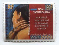 Buy 2000 April French Polynesia Tatau Taputapuatea International Tatoo Festival 120f