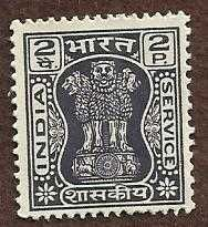 Buy India Stamp- Scott # O151/O11-2p-unused/LH-1967-76