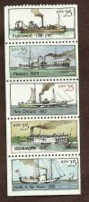 Buy Steamboats Plate block of 5 (Scott 2405-09) 25c