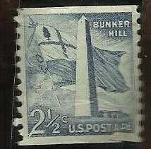 Buy US Bunker Hill 2 1/2c Sc# 1034