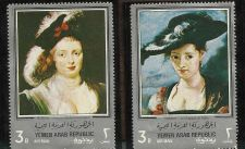 Buy Yemen Arts Famous Painting of Gauguin and Rubens 1967 - Beautiful Stamps