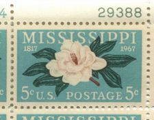 Buy 1967 5c Mississippi 1817-1967 Mint, Never Hinged Plate Block Serial Nice Clean