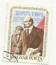 Buy Hungary 1982 Sc2768 October Revolution-Lenin