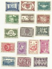 Buy BELGIUM 1958 Colletion of 16 unused stamps