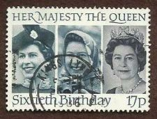 Buy The Sixtieth Birthday of Her Majesty The Queen - 1986 - Single