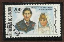 Buy DJIBOUTI - 1981. Royal Wedding Diana