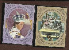 Buy RARE CONGO 1977 QUEEN ELIZABETH SET