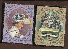 Buy RARE CONGO 1977 QUEEN ELIZABETH SET