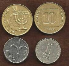 Buy Israel 10 & 1 Agorot Coins (Ancient Menorah)