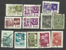 Buy Russia USSR Standard Stamps Soviet Cold War Propaganda set 1966