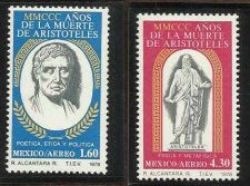 Buy Mexico Stamp, 1978 MEX7866 Important People Stamp