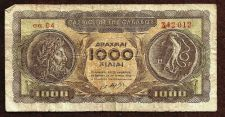 Buy 1950 Greece Greek 1000 Drachmai Banknote # 342012 -over 60 years old! - Pre-Euro Note