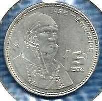 Buy Mexico 1 Peso 1984 coin