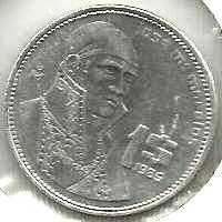 Buy Mexico 1 Peso 1985 coin