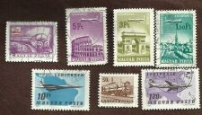 Buy Hungary set of 7 Stamps - Transportation