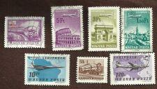 Buy Hungary set of 7 Stamps - Transportation