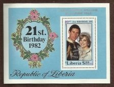 Buy M50 1982 Prince William 21st Birthday Liberia Souvenir Sheet S/S