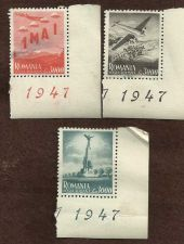 Buy Romania Air Post 1947 Stamp - all three have somehige damage