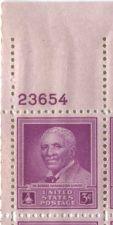 Buy 1948 3c George Washington Carver Plate Block of 4 MNH Upper Left Corner