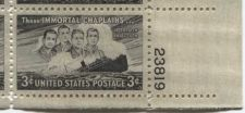 Buy 1948 3c Four Champlains Block of 4 Connected Mint Never Hinge Lower Right Corner