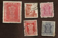 Buy INDIA STAMP MOTHER FEEDING CHILD 20 PAISE & Service Collection (USED) Lot of 5