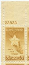 Buy 1948 3c Gold Star Mothers Block 4 Connected Mint NH Upper Left Corner