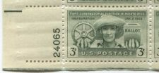 Buy 1949 3c Puerto Rico Plate Block 4 Connected Mint Never Hinged Lower Left Corner