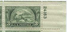 Buy 1949 3c American Bankers Assoc Plate Block of 4 Connected Mint NH Upper R Corner