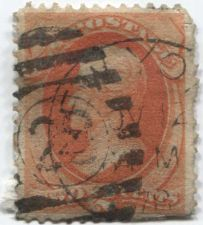 Buy 1875 2c Unwatermarked Andrew Jackson Fine Used unhinged stamp Rare! CV $12+