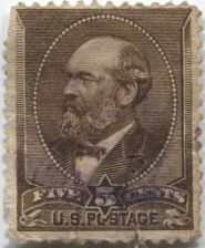 Buy 1882 5c Unwatermarked Garfield Fine Used unhinged stamp Rare! CV $9.00+