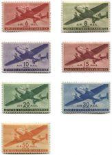 Buy 1941 6c, 8c, 10c, 15c, 20c, 30c, 50c US Air Mail Transport Plane Postage 7 Stamp