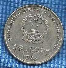 Buy China 1996 1 Jiao 10 UNC Coin
