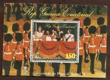 Buy Equatorial Guinea MIBK256 MNH Queen Elizabeth II