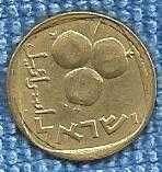 Buy 'ISRAEL 5 Agorot 1962 * AUTHENTIC Old World Coin!