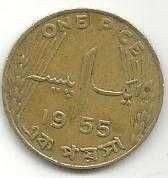Buy Pakistan 1955 Very Rare 1 Pice Coin
