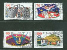Buy GERMANY SCOTTS #B678-81 COMPLETE USED SEMI POSTAL ISSUE SET OF 1989 CIRCUS TYPE.