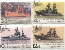 Buy 1970 3K, 4K, 10K &12K Russian Warships Aurora, Missle Cruiser, Oct. Revolution