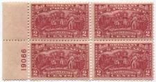 Buy 1927 2c Surrender of Burgoyne Mint Never Hinged Plate Block #19066 Rare! CV 40+