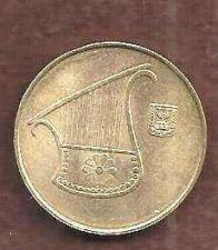 Buy 1965 - Israel - 1/2 Lirot - Coin – 8344 Coin (Ancient Menorah)