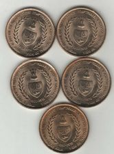 Buy Lot of 5 - CAG - 5 RUPEE INDIA COINS - UNC -