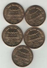 Buy Lot of 5 - CIVIL AVIATION - 5 RUPEE INDIA COINS - UNC -