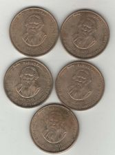 Buy Lot of 5 - RAVINDRANATH TAGORE - 5 RUPEE INDIA COINS - USED -
