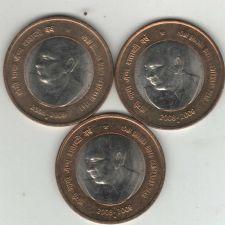 Buy Lot of 3 - HOMI BABA - 10 RUPEE BI- METAL INDIA COINS - UNC --