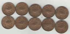 Buy Lot of 10 - LOTUS 20 PAISA COMMEMORATIVE- INDIA COINS - USED -